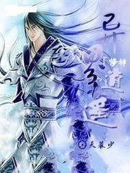 枭妃惊华:妖孽王爷宠毒妻
