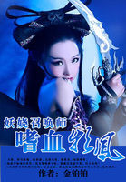 嫡女绝色:摄政王的小娇妃
